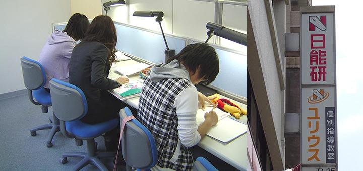 minamimorimachi_photo01