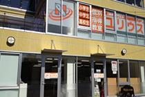 nishikita_pic_guide01