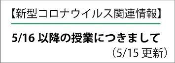 jugyou1-2