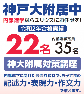 2020_shindai_jisseki