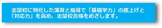 touki2014-6