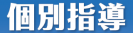 tyu_ju3