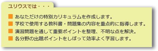 test_chu2