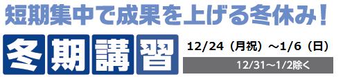 toukitai2018