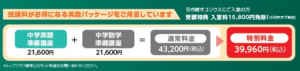nyugaku_junbi2019-4