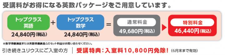 nyugaku_junbi2019-5