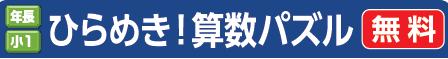 sansupazuru_tai