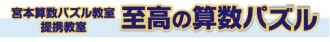 teigaku_paz