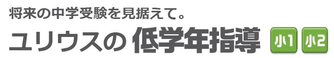 teigaku_tai