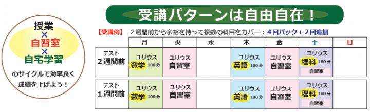 hayatoku_suke