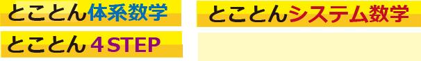 2020test_taisaku4
